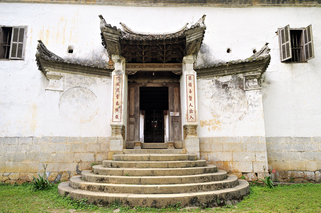 Porte d'entrée du Palais de l'ancien roi des Hmongs, Vietnam