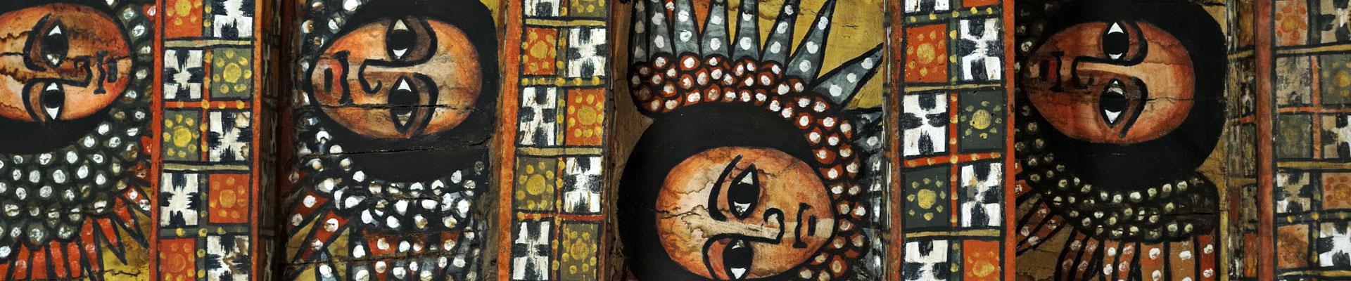 Top image chérubins peint dans une église de Gondar, Ethiopie
