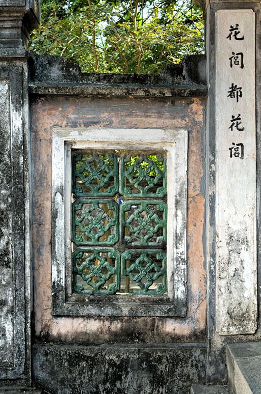 Détail de l'enceinte du temple du roi Dinh Tien Hoang, Vietnam