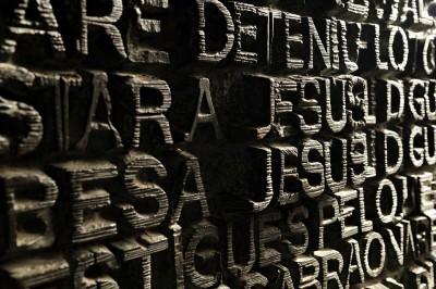 Détail du portail de la façade la Passion de la Sagrada Família