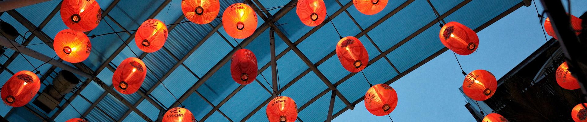 Top image lanternes de Chinatown à Kuala Lumpur
