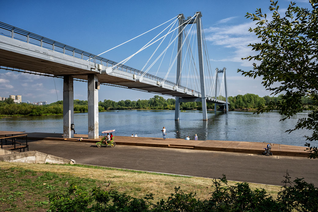 Pont Vinogradovsky à Krasnoyarsk, Russie