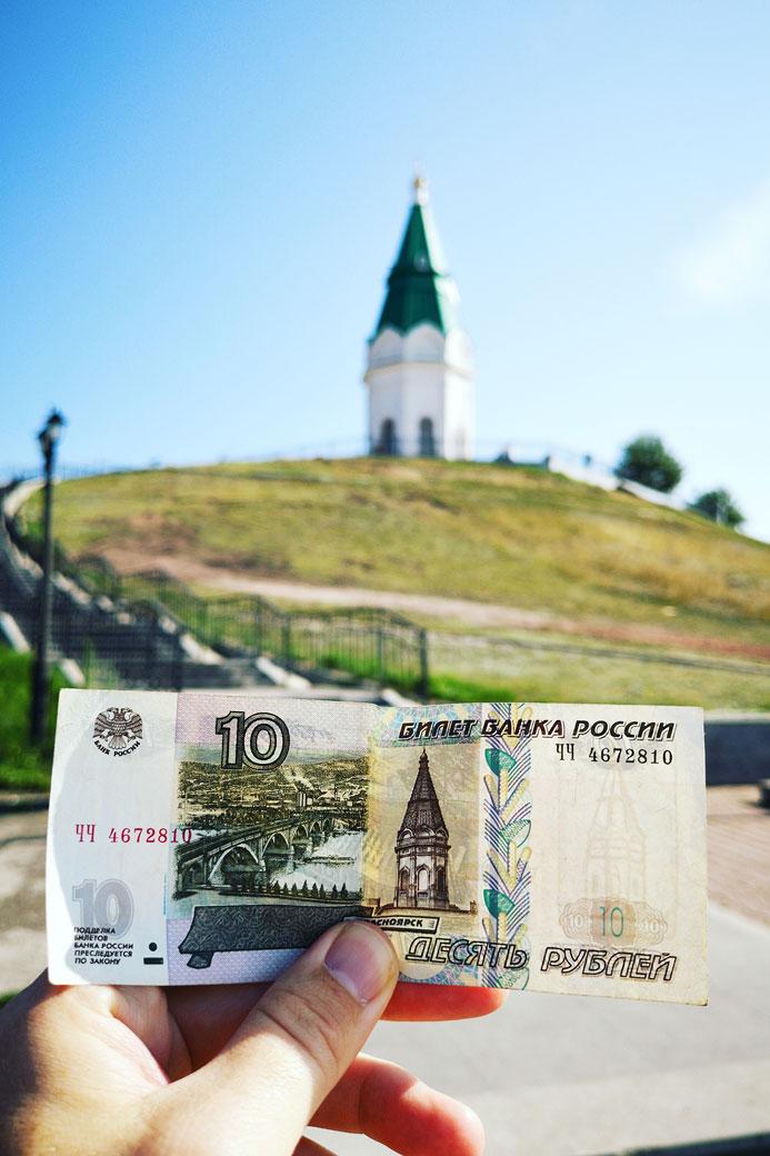 Chapelle Paraskeva Pyatnitsa et un billet de 10 roubles, Russie