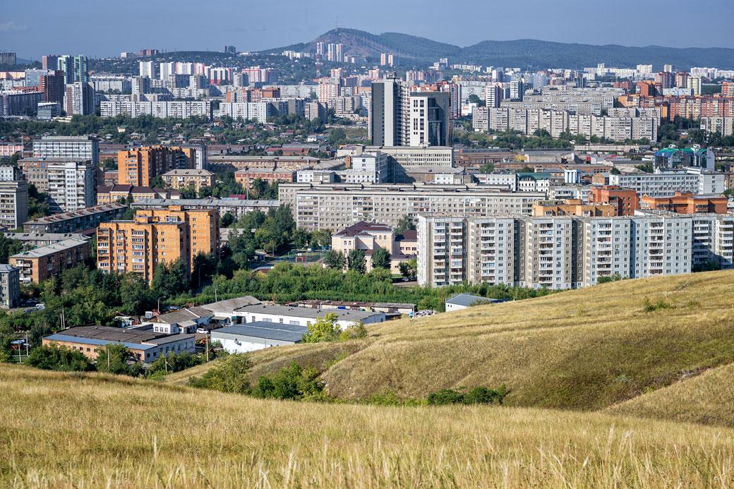 La grande ville sibérienne de Krasnoyarsk, Russie