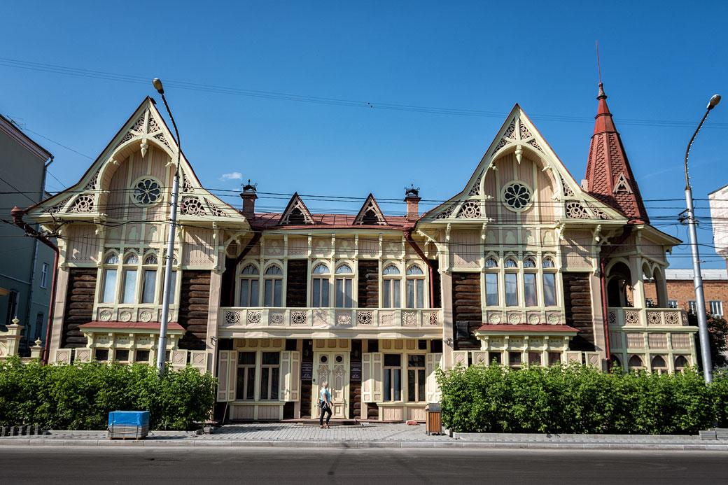Musée littéraire de Krasnoyarsk, Russie