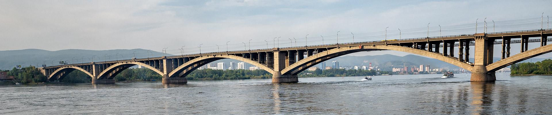 Top image pont communal de Krasnoyarsk, Russie