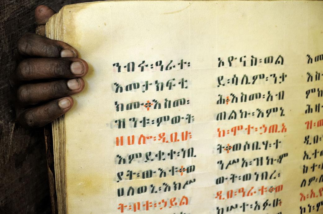 Prêtre avec un vieux manuscrit écrit en guèze, Ethiopie