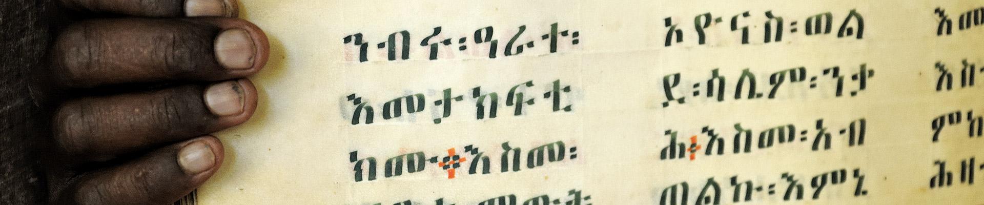 Top image vieux manuscrit enluminé