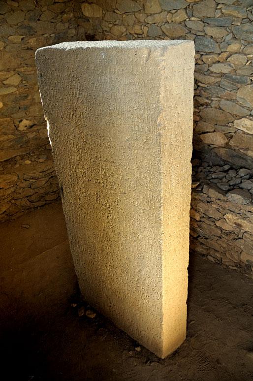 Pierre d'Ezana à Aksoum dans le Tigray, Ethiopie